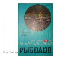 Журнал Рыболов 1987