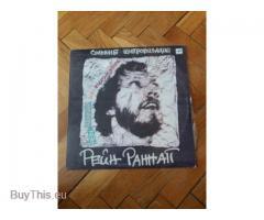 Продам пластинку эстонского композитора и пианиста Рейна Раннапа. Jaz