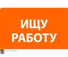 Срочно ищу постоянную или временную работу в Таллине