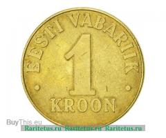 монеты 1 крона