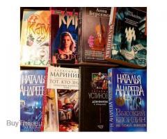 Книги разного жанра