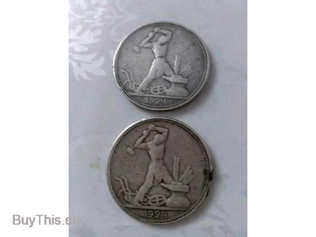 Серебряные монеты - 1/1