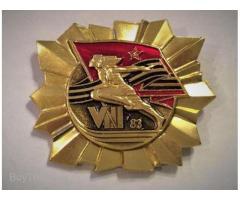 Знак участника Спартакиады Народов СССР 1983 год